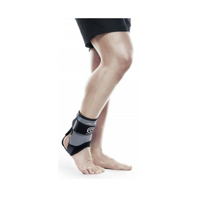 Rehband Core Ankle Brace