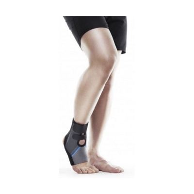 Rehband Core Ankle Support