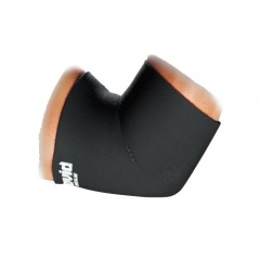 McDavid Elbow Support